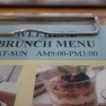 Micasadeco&Cafe - ブランチメニューは午後3時まで