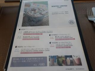 Micasadeco&Cafe - スムージーメニュー