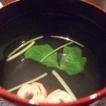 中屋 - お吸い物かと思いきや鶏スープ