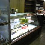 亀屋商店 -
