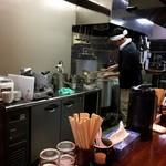 自家製熟成麺 吉岡 - 厨房