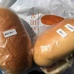 吉田パン - きのこカレー、ハムカツ+カレー