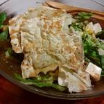 権之介 - 京湯葉と豆腐のグリーンサラダ