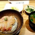 和人良 - 鯛飯  ¥900  税込