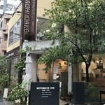 ママのえらんだ元町ケーキ - 外観もバツグンにオシャレなケーキ屋さん(2017.11.14)