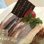ママのえらんだ元町ケーキ - チョコレートシフォン320円(2017.11.14)