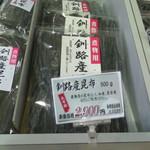 敦賀昆布館 - 最も廉価、旨み少ないけれど結び昆布に使いやすい