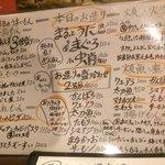 76408460 - 魚介料理多い