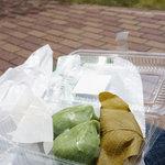 山田餅本店 - 草餅・かしわ餅