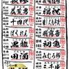 すし割烹悠水 - 料理写真:11/14
