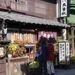 泉坂 - 店舗外観