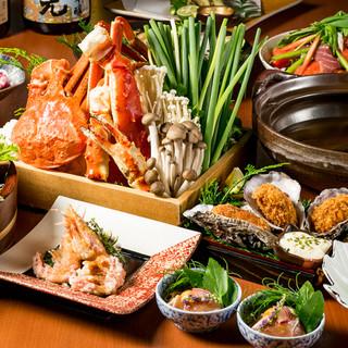 旬海鮮を楽しめる各種コースは3H飲み放題付2998円~ご用意