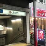 博多らーめん 一心堂 - 駅から1秒ww