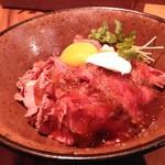 野菜と炭火肉&魚介 GOOD FARMS KITCHEN - 腹いっぱいのローストビーフ丼