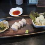 佳蕎庵 - 料理写真:「つまみ三点盛り」