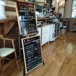 カフェ&キッチン ケイ -