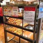 サンドッグイン神戸屋 -