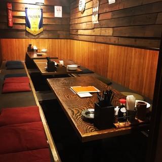 ◆最大25名様★堀りごたつ席◆
