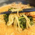 護摩龍 - ちぢれる担々麺