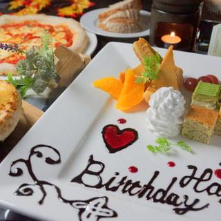 誕生日や記念日などにメッセージ付きデザート盛り合わせ