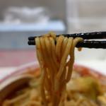 蒙古タンメン中本 - 北極やさいラーメン(辛さ2倍、麺固め)リフトアップ