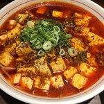 四川料理 芙蓉麻婆麺 - 芙蓉麻婆麺 辛口(*´ω`*)本格四川味