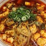 四川料理 芙蓉麻婆麺 - ☆★恒例☆麺ミセ♫★☆芙蓉麻婆麺(´∀`)