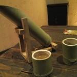 ますとみ旅館 - 竹の御猪口と徳利