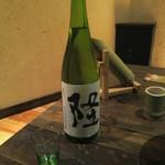 ますとみ旅館 - 日本酒 隆