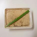 藤澤製菓 - 料理写真:えぞわらび餅