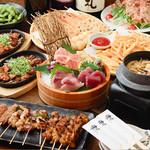 串虎 - 料理写真:華
