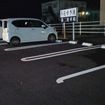 うえすぎ庵 - 第2駐車場