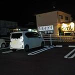 うえすぎ庵 - 第2駐車場からの「うえすぎ庵」さん