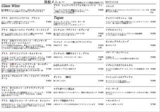 Bistro&Cafe 徒然 - 黒板メニュー1