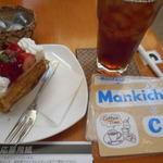 マンキチカフェ - 料理写真: