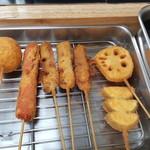串揚げ いやさか - 卵、ウインナ、串かつ、茄子、蓮根