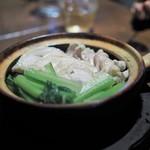 豊栄 - 土鍋焼きご飯