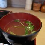 おが和 - スープ