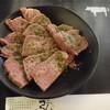 京の焼肉処 弘  - 料理写真:スモーク牛タン