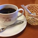 76439573 - 日替りは、食後のコーヒー付き