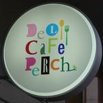 perch -