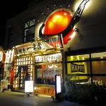博多一幸舎 - 店舗マークが右隣のMacにかかってますw