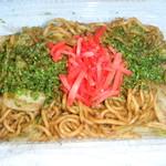 小竹焼きまんじゅう総本舗 - 料理