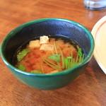 碧亭 - スープではなく味噌汁です
