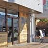 麺屋ダイニング ナナシ