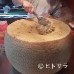 クッキアイノ - お客様が心から食事を楽しめる場所をプロデュース
