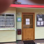 カフェ&バル 東寺家 - 入口