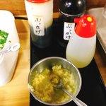 いおき家 - ぶっかけ出汁、おろし生姜、柚子です。(2017.11 byジプシーくん)