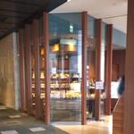 ブーランジュリートーキョウ - ザ・プリンス パークタワー東京にあるパン屋さん「ブーランジュリートーキョウ」