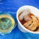 サラマンジェ ドゥ カジノ - 料理写真: